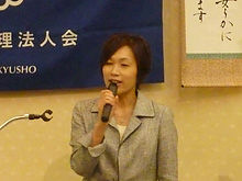 20120315c.jpg