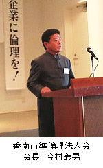 20100902_imamura.jpg