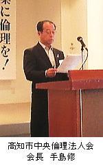 20100902_teshima.jpg