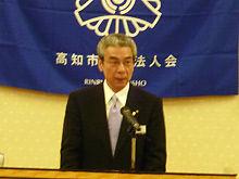 20110217b.jpg