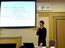 20130321d.jpg
