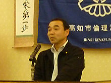 20111110a.jpg