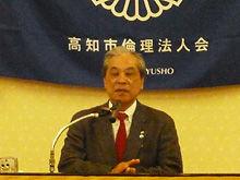 20120209a.jpg