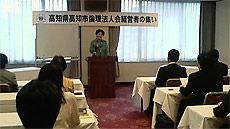 20100526_keiei_tudoi_02.jpg