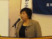 20110324a.jpg
