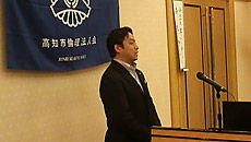 20091224_ms_03.jpg